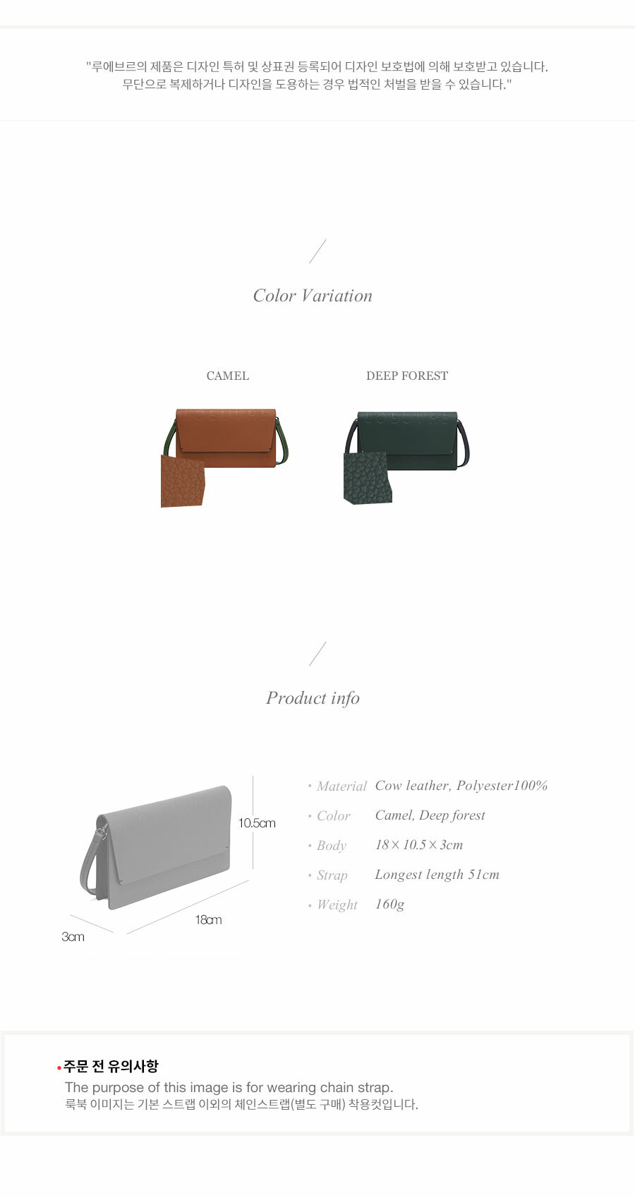 product_info