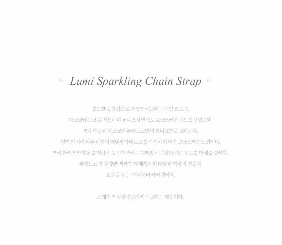 루에브르(LOEUVRE) Lumin Sparkling Chain Strap FZ0SX613-C1