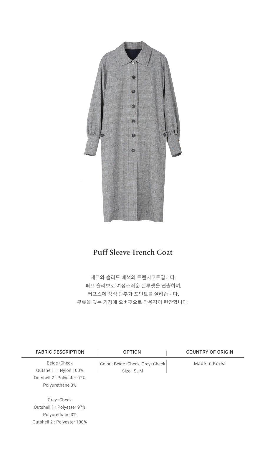 레이브(RAIVE) Puff Sleeve Trench Coat (Grey+Check)_VW8AR0120