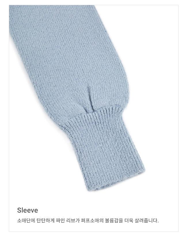 레이브(RAIVE) Square Neck Soft Knit in Blue_VK9WP0780
