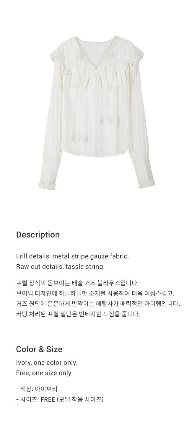 레이브(RAIVE) Tassel Gauze Shirt in Ivory_VW9SB0040