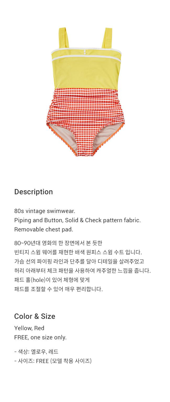 레이브(RAIVE) Color Block Vintage OP Swimsuit in Yellow_VW9MX0960