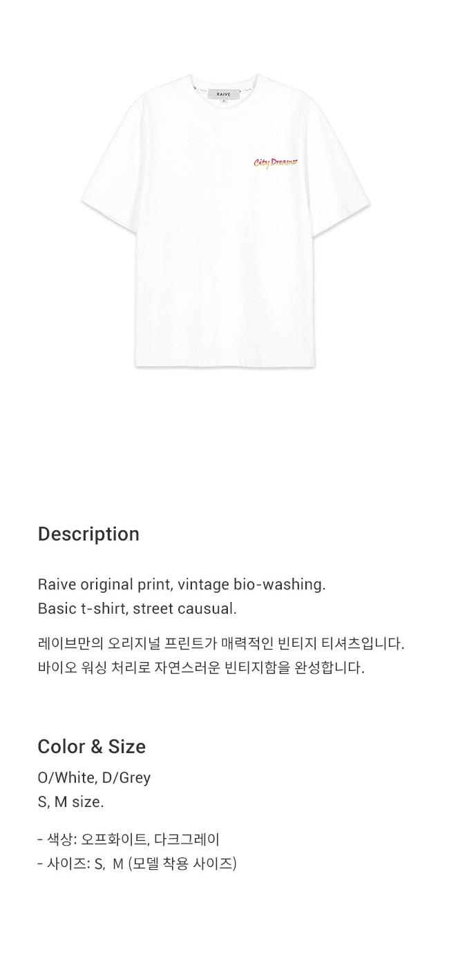 레이브(RAIVE) City Dreamer Print Tee in O/White_VW9SE0210