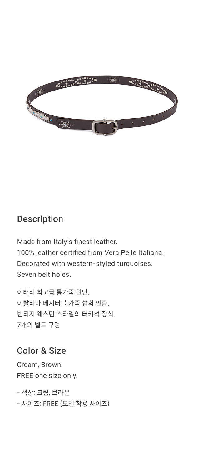 레이브(RAIVE) Western Leather Belt in Brown_VX0AT1950