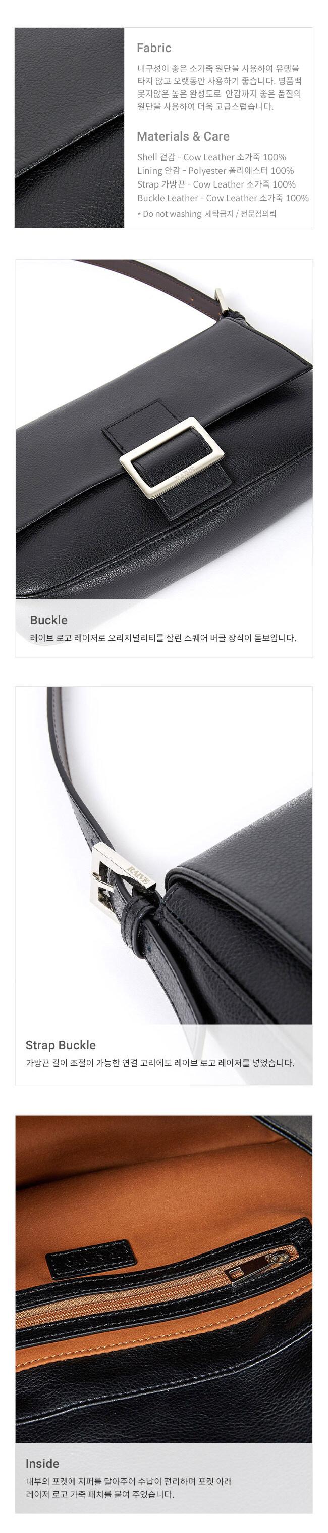 레이브(RAIVE) Real Leather Luke Bag in Black_VX0SG0830