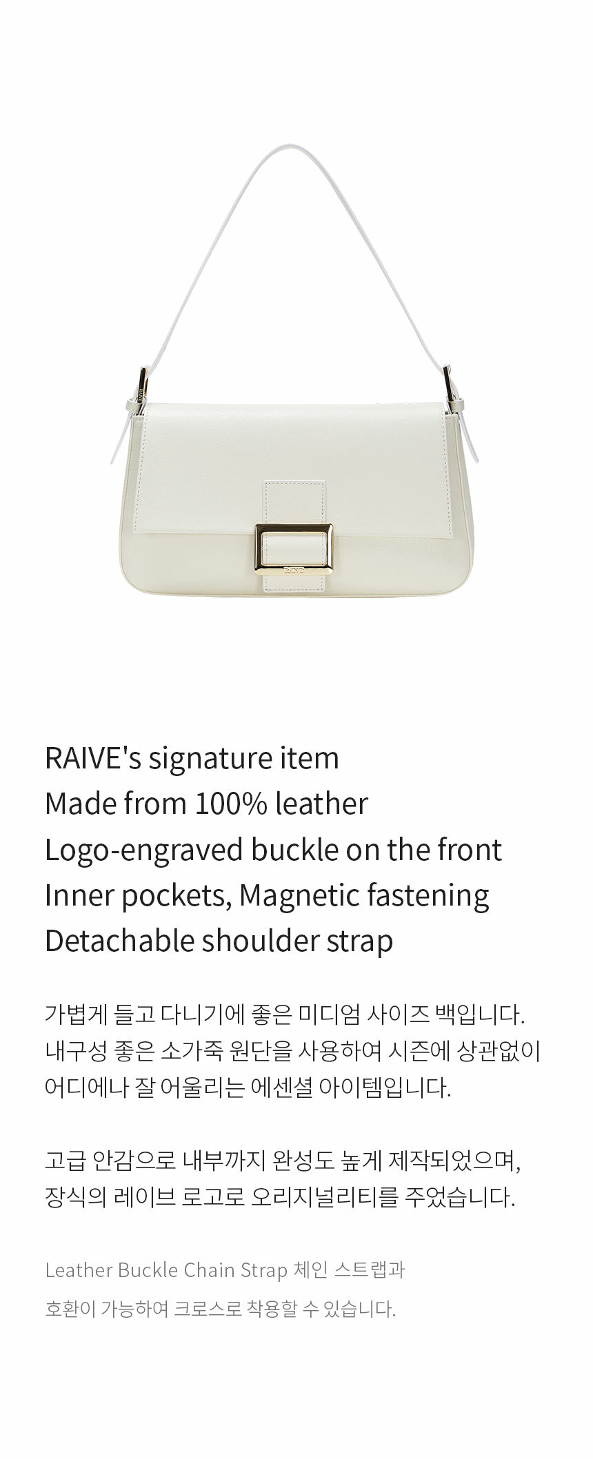레이브(RAIVE) Real Leather Luke Bag in O/White_VX1SG500-02