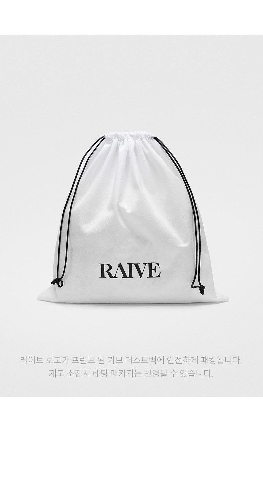 레이브(RAIVE) Real Leather Luke Bag in L/Yellow VX1SG500-9C